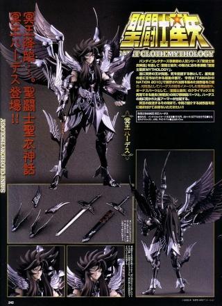 [Magazine] Hobby Japan 26578211