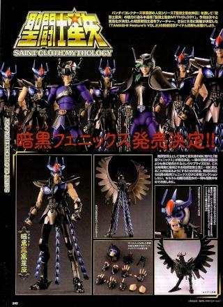 [Magazine] Hobby Japan 31236811