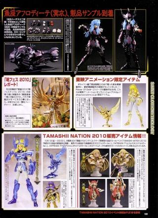[Magazine] Hobby Japan 35881611