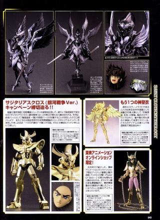 [Magazine] Hobby Japan 42071211