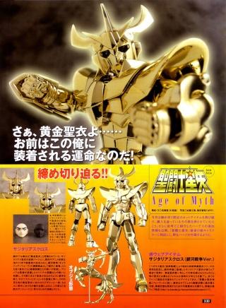 [Magazine] Figure Oh 45934311