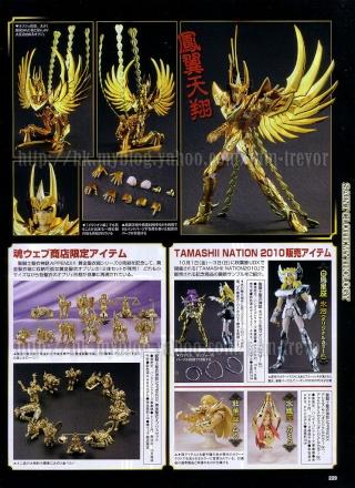 [Magazine] Hobby Japan 51be11