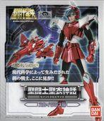 [Japon] Planning de sortie des Myth Cloth, Myth Cloth Appendix, Myth Cloth EX et Saint Cloth Crown (MAJ 22-08-2013) 53260510