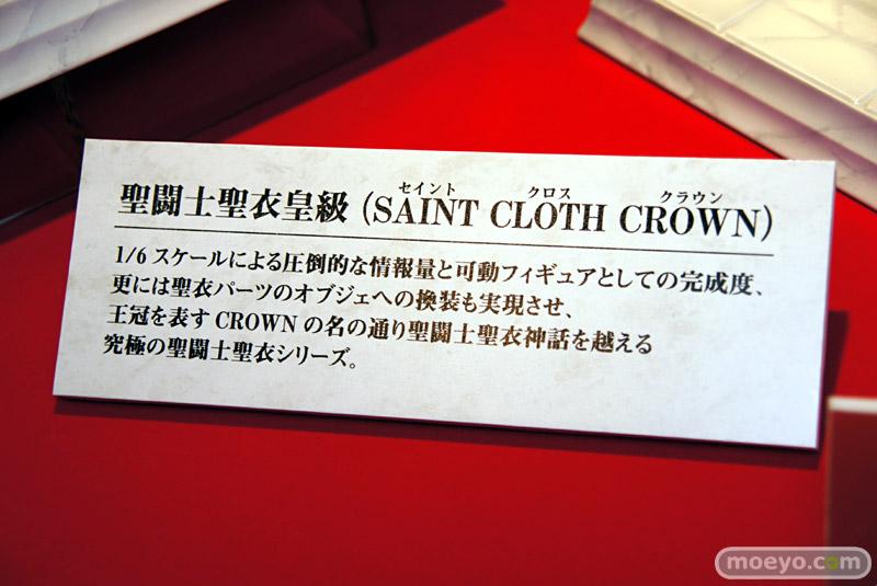 [Imagens] Saint Cloth Crown - Sagitário 60410