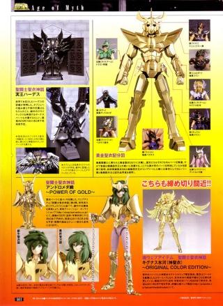 [Magazine] Figure Oh 87016811