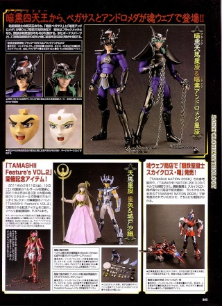 [Magazine] Hobby Japan 90186211