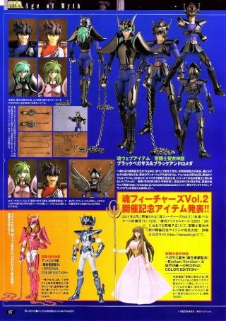 [Magazine] Figure Oh 92224311
