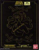 [Japon] Planning de sortie des Myth Cloth, Myth Cloth Appendix, Myth Cloth EX et Saint Cloth Crown (MAJ 22-08-2013) Andro_11