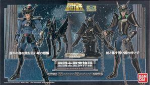 [Japon] Planning de sortie des Myth Cloth, Myth Cloth Appendix, Myth Cloth EX et Saint Cloth Crown (MAJ 22-08-2013) Black110