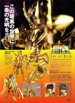 [Magazine] Figure Oh Fig15311