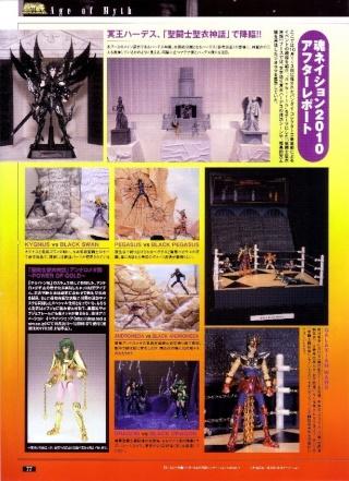 [Magazine] Figure Oh Fig15313
