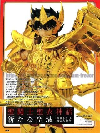 [Magazine] Figure Oh Fo160-23