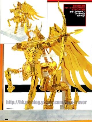 [Magazine] Figure Oh Fo160-26