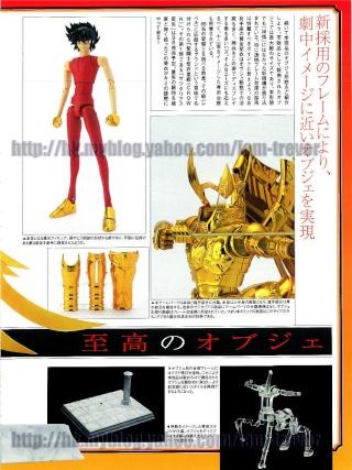 [Magazine] Figure Oh Fo160-27