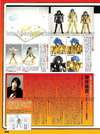 [Magazine] Figure Oh Fo160-28