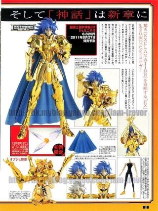 [Magazine] Figure Oh Fo160-29