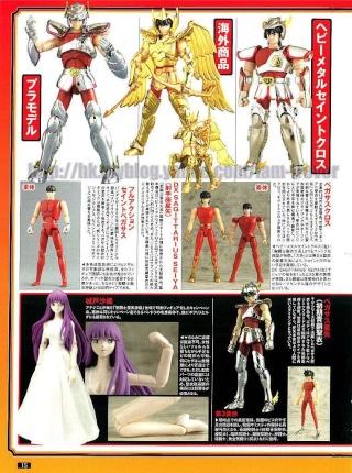 [Magazine] Figure Oh Fo160-30
