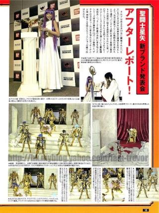 [Magazine] Figure Oh Fo160-34