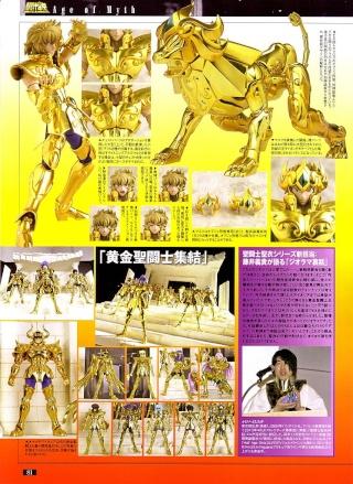 [Magazine] Figure Oh Fo161-11