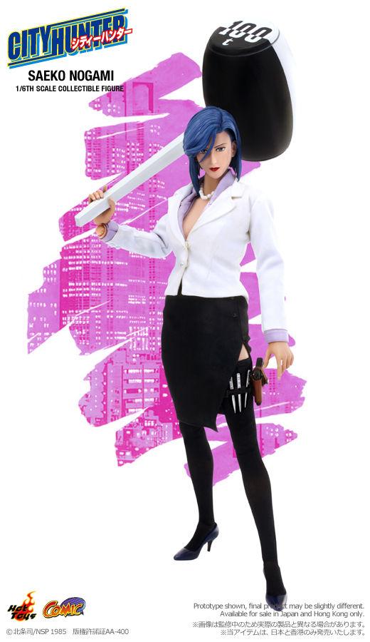 [Hot Toys] City Hunter Htch2810