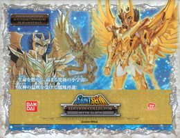 [France] Planning de sortie des Myth Cloth, Myth Cloth Appendix, Myth Cloth EX et Saint Cloth Crown (MAJ 23-04-2013) Phenix13
