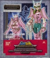 [France] Planning de sortie des Myth Cloth, Myth Cloth Appendix, Myth Cloth EX et Saint Cloth Crown (MAJ 23-04-2013) Shunv110