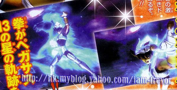 [PS3] Saint Seiya Senki  Ss01-b10