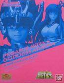 [Japon] Planning de sortie des Myth Cloth, Myth Cloth Appendix, Myth Cloth EX et Saint Cloth Crown (MAJ 22-08-2013) Yayabr10