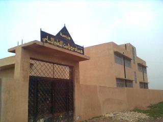 مدرسة حسان بن ثابت Ooou_o11