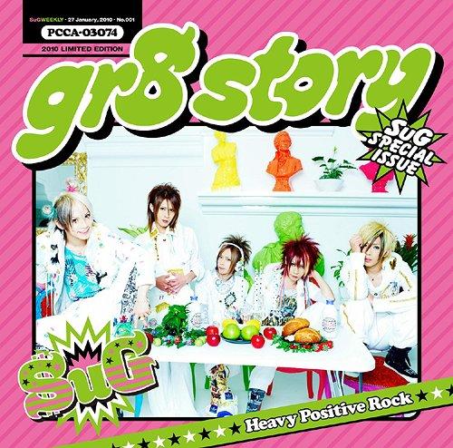 2010.01.27 - gr8 story [Single] Pcca-310