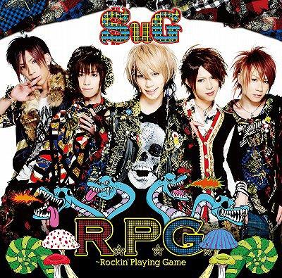 2010.09.01 - R.P.G. - Rockin' Playing Game [Single] R_p_g_11