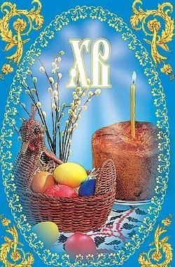 Православные праздники! 23482210