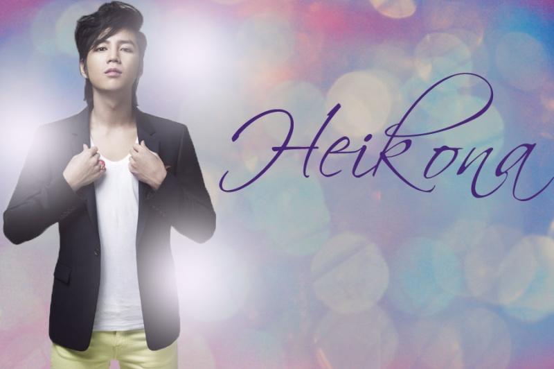 evaluation de Heikona Jgs_he10