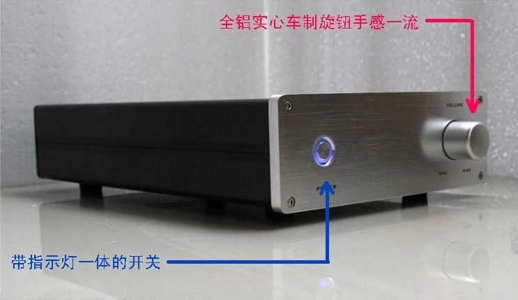 Conoscete questo amplificatore? (TA2022) Yy-cp-10