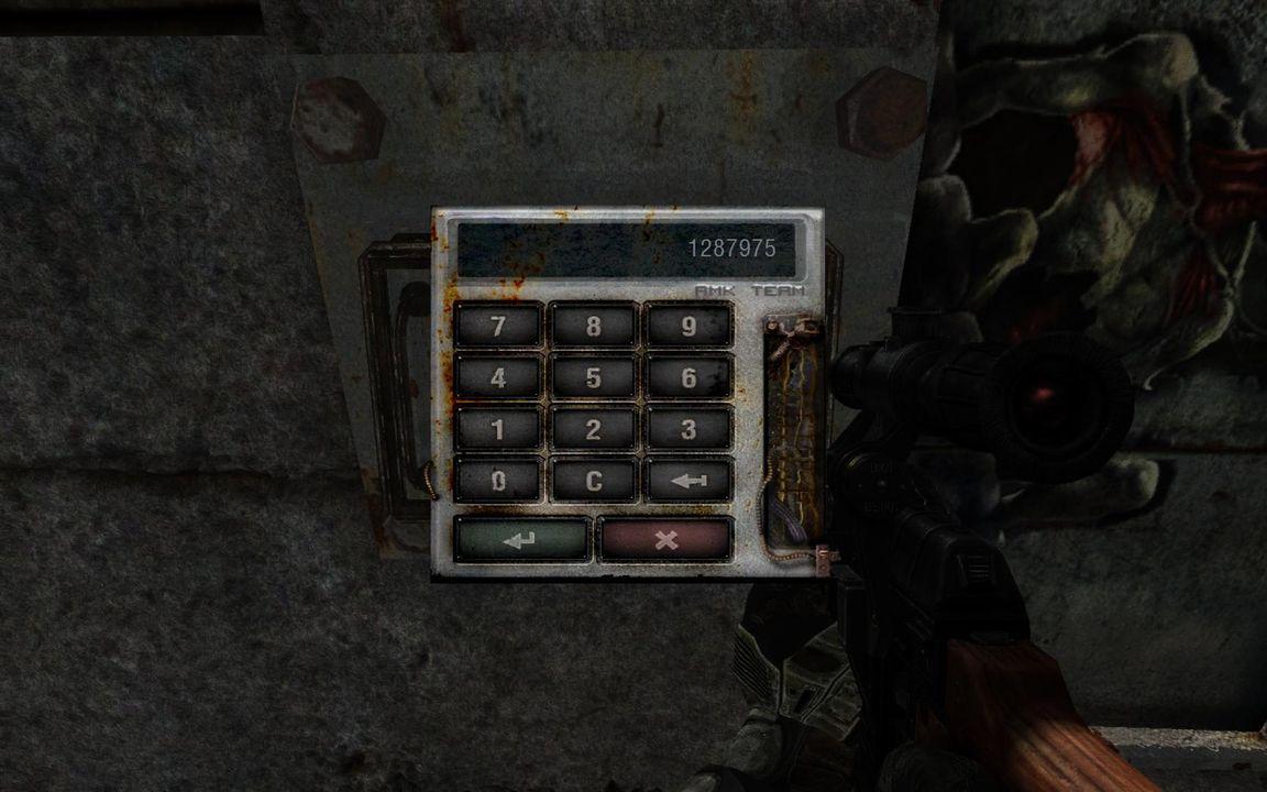 DMX 1.3.2-dkz-02 - Ivantsov Quest  20ss_b10