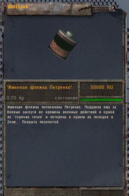 DMX 1.3.2-Dkz-02 - Utilisation d'objets Divers 2e8d0c10