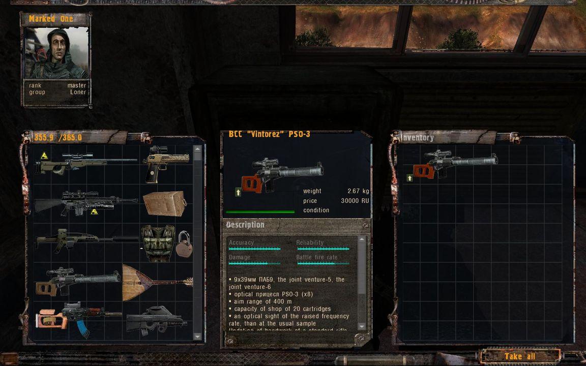 DMX 1.3.2-dkz-02 - Ivantsov Quest  31ss_b11