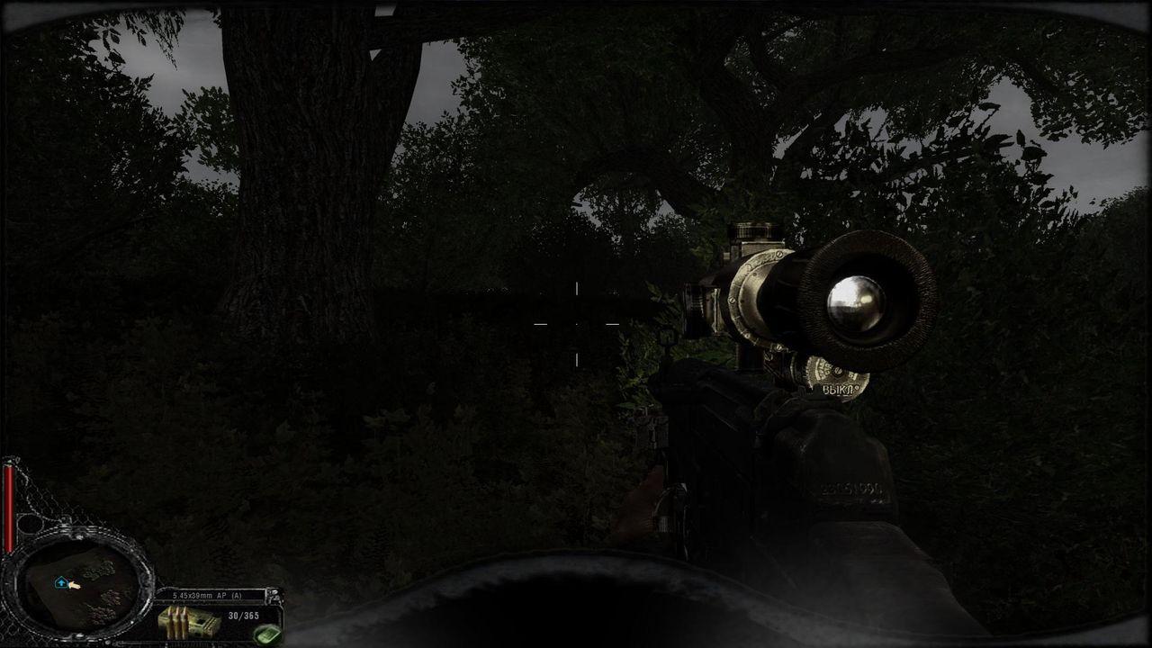 DMX 1.3.2-dkz-02 - La Quête du Sergeant Plichko  Ss_bou22