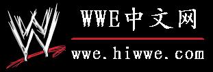 WWE中文网