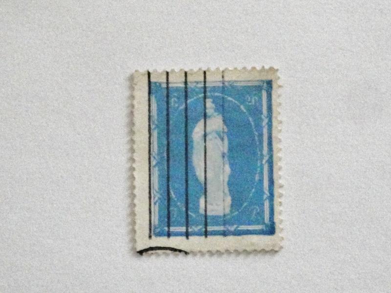 Was ist das für eine Briefmarke? Dsc01811