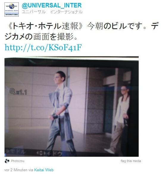 [Hôtel] - Tokyo (Japon) - 24.06.11 Tumblr24