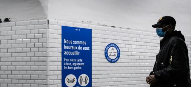 #Blog #Actualité #France #TMCweb3 @MasterBusiness3.0 661_ma10