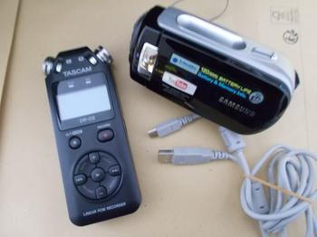 Help!!!   appareil pour enregistrer??? avec ou sans vidéo... Le_mat10