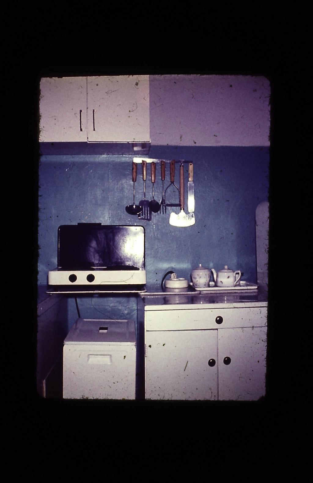 interieur d une maison annee 1975 Pict0010