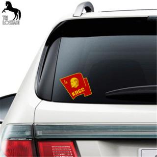 Des Autocollants Pour Décorer Nos MZ - Page 28 Lenin_10