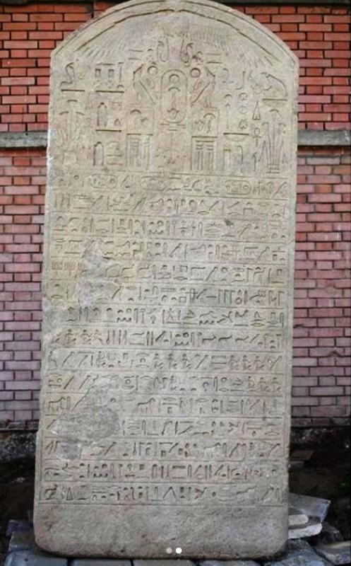 Egypte : un agriculteur découvre une stèle érigée il y a 2600 ans par un pharaon (vidéo) By Jack35 2-2610