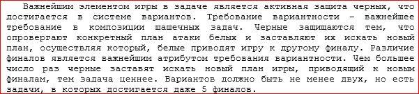 Дмитрий Соловьев E1109