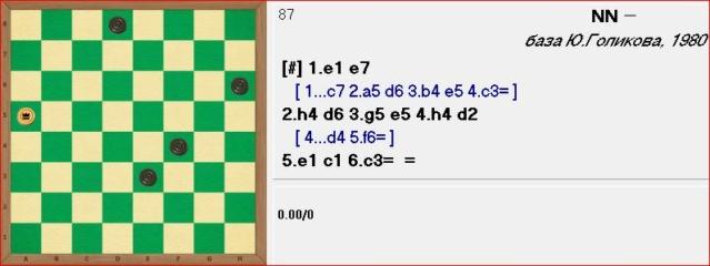 Шашечные головоломки. E1113