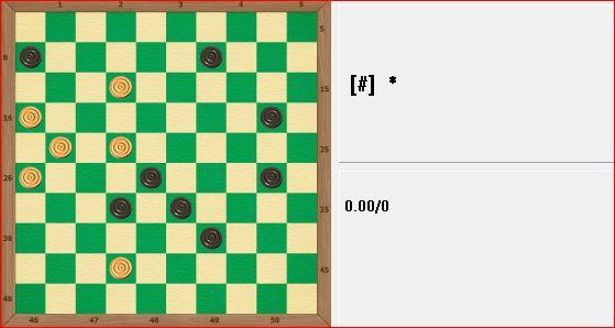 Шашечные головоломки. E1134