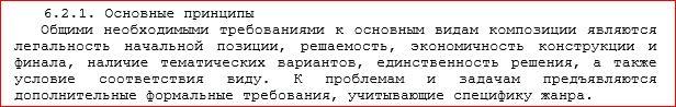 Дмитрий Соловьев E235